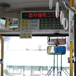 20130310-koinokubo.jpg