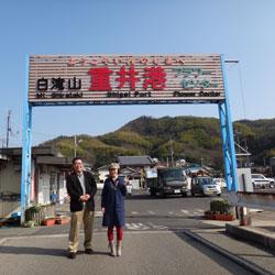 20130323-yoshi-1.jpg