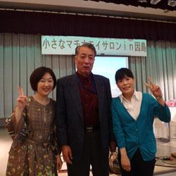 20130324-mitunobu.jpg