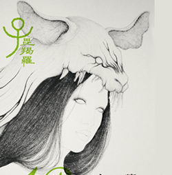 banner_tenyo12_osaka.jpg