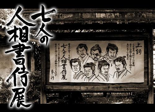 20081014-nana.jpg