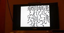 50moji-1.jpg