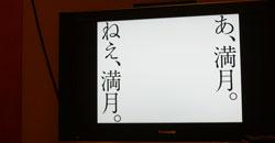 51moji-1.jpg