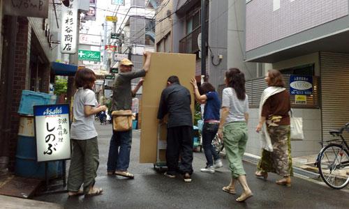 tenyo-yome-1.jpg